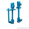 YW型長軸液下泵