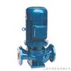 ISG型立式離心泵