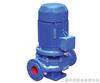 ISGD型低转速立式离心泵