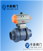 Q611S气动塑料球阀(RPP,PVC,PVDF,CPVC)