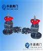 塑料液面计(RPP,UPVC,PVDF,CPVC)