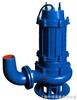 WQ型污水提升泵