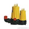 AS型切割式潜水排污泵