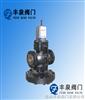 25P高性能蒸汽減壓閥