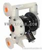 QBK-25工程塑料隔膜泵