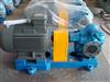 KCB18.3 33.3 55 83.3齿轮泵