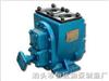 50YHCB-4泊头恒运YHCB圆弧齿轮泵