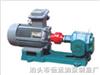 ZYB-18.3泊头恒运ZYB渣油泵