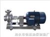 RY20-20-100泊头恒运RY导热油泵