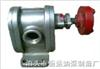 2CY-1.8/2.5泊头恒运2CY不锈钢齿轮泵