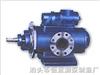 SNF40-38泊头恒运SNF三螺杆泵
