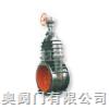 Z545W/T伞齿轮暗杠闸阀