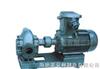 KCY系列齿轮输油泵 电动油泵