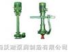 PNL型污水泥浆泵