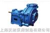 ZGM型渣浆泵