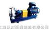 IJB型碱泵