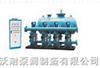 XWG型无负压变频稳流给水设备