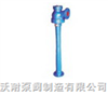 ZSB系列水喷射真空泵