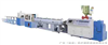 ppr管材设备、ppr管材生产设备
