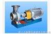 ZA、ZAO系列石油化工流程泵
