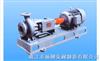 HJ型耐腐蚀化工流程碱泵