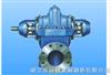 SH、S、SA系列不锈钢水平中开泵