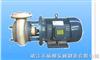 FSB-JN系列节能泵