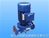 SG型管道式离心泵