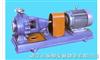 IN型熔融尿素离心泵