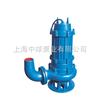 潜污泵价格,WQ50-25-32-5.5潜水无堵塞污水泵,WQ50-15-25-2.2潜水排污泵