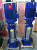 50GDL12-15*3GDL立式多级离心泵