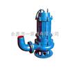 50 WQ 10-10-0.75WQ无堵塞移动式潜水排污泵