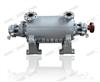 锅炉多级给水泵,锅炉多级离心泵,锅炉多级泵,不锈钢锅炉多级泵