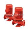 XBD-L立式单级消防泵