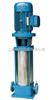 25GDL2-12×4多级管道离心泵|25GDL2-12×3立式多级泵