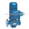 YG40-125A管道离心泵|YG40-160防爆管道泵|YG40-160A立式离心油泵价格