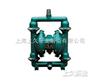 QBY型聚丙烯气动隔膜泵