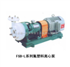 100FSB-32L卧式合金离心泵
