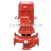 XBD-ISG立式單級消防泵|消防管道泵
