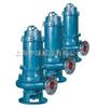 QWP不锈钢潜水泵 QWP不锈钢排污泵 不锈钢潜水排污泵