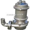 WQF大型不锈钢排污泵ˇ天津不锈钢排污泵ˇ耐腐蚀污水潜水泵ˇ不锈钢泥浆泵